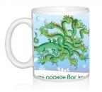 Шаблон 2012 Многоголовый дракон