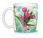 Шаблон 8 Марта Два фото с тюльпанами