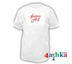 Печать на белой футболке