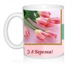 Шаблон 8 Марта Рамки и тюльпаны