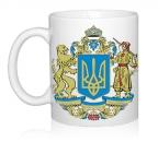 Украинское 0092
