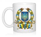 Украинское 0093
