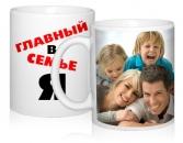Фото и надпись на чашке