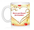 Шаблон День св.Валентина Узоры