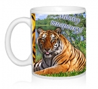 Шаблон Тигровая рамка